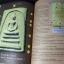 พระสมเด็จวัดระฆัง พิมพ์ใหญ่ โดย บุญมี ณ กรุงเก่า หนา 216 หน้า thumbnail 11