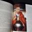หลวงพ่อ อุตตมะ วัดวังก์วิเวการาม จ.กาญจนบุรี หนา 209 หน้า thumbnail 8
