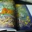 พราวรุ้งเเห่งพระโพธิญาณ โดย สุวัฒน์ เเสนขัติยรัตน์ หนา 168 หน้า thumbnail 6