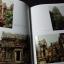 ประวัติศาสตร์ โบราณคดี-กัมพูชา โดย กรมศิลปากร หนา 430 หน้า ปี 2536 thumbnail 16