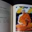 หลวงพ่อ อุตตมะ วัดวังก์วิเวการาม จ.กาญจนบุรี หนา 209 หน้า thumbnail 15