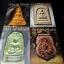 หนังสือพระ the Art of Siam จำนวน 36 เล่ม (เล่ม 1 ถึง 38 ขาดเล่มที่ 37) thumbnail 10