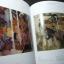 หนังสือ 100 ปี เฟื้อ หริพิทักษ์ ชีวิตและงาน หนา 304 หน้า หนัก 1.5 ก.ก. พิมพ์ปี 2553 thumbnail 14