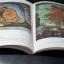 โครงสร้างจิตรกรรมฝาผนังลานนา โดย สน สีมาตรัง สนับสนุนการจัดทำโดย มูลนิธิโตโยต้า หนา 120 หน้า ปี 2526 thumbnail 12
