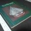 เครื่องมุก The Art of Mother of Pearl Inlay โดย กรมศิลปากร หนา 136 หน้า ปี 2524 thumbnail 2