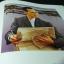 การเเสดงศิลปกรรมเทิดหล้า กาญจนาภิเษกสมโภช โดย ธนาคารไทยพาณิขย์ หนา 102 หน้า ปี 2538 thumbnail 9
