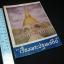 เรื่องพระปฐมเจดีย์ ท่านเจ้าพระยาทิพากรวงศ์(ขำ บุนนาค) เรียบเรียงไว้แต่ปีฉลู พ.ศ. 2408 พิมพ์ปี 2494 thumbnail 2
