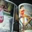 อัลบั้ม เพ็ญพักตร์ ศิริกุล ชุด 2 โดย สำนักพิมพ์หนุ่มสาว ถ่ายภาพโดย ธีรพงศ์ เหลียวรักวงศ์ หนา 130 หน้า ปี 2527 thumbnail 7