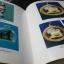 หลวงพ่อกวยวัดโฆสิตาราม ฉบับสมบูรณ์ เล่มเเรก โดย พระเครื่องมงคลทิพย์ ปกแข็ง 232 หน้า thumbnail 11