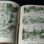 พงศาวดารชาติไทย เล่ม 2 โดย พระบริหารเทพธานี ปกแข็ง 1240 หน้า ปี 2496 thumbnail 24