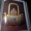 Great National Treasurees of China Masterworks in the National Palace Museum ปกแข็งพร้อมกล่อง หนา 340 หน้า หนัก 2.5 ก.ก. พิมพ์ครั้งที่ 5 ปี 1993 thumbnail 10