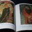 โครงสร้างจิตรกรรมฝาผนังลานนา โดย สน สีมาตรัง สนับสนุนการจัดทำโดย มูลนิธิโตโยต้า หนา 120 หน้า ปี 2526 thumbnail 5