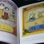สิ่งพิมพ์คลาสสิค โดย อเนก นาวิกมูล หนา 224 หน้า ปี 2533 thumbnail 13