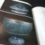 เครื่องมุก The Art of Mother of Pearl Inlay โดย กรมศิลปากร หนา 136 หน้า ปี 2524 thumbnail 6
