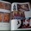 ประวัติสมเด็จพุฒาจารย์ โต พรหมรังสี และสมเด็จ เขา จ.ป.ร.(ถ้ำสิงโต) สระบุรี ปกแข็ง 200 กว่าหน้า ปี 2526 thumbnail 11