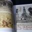สิ่งพิมพ์คลาสสิค โดย อเนก นาวิกมูล หนา 224 หน้า ปี 2533 thumbnail 9