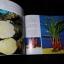 ตะลุยดงว่าน โดย เชษฐา ปกแข็ง 2 เล่ม หนารวม 214 หน้า ปี 2523 thumbnail 6