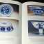 Chinese Blue and White Porcelain by Duncan Macintosh hardcopy 236 pages . 3 rd edition 1994 thumbnail 5