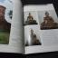 เมืองเชียงแสน โดย กรมศิลปากร หนา 128 หน้า thumbnail 11