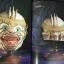 หัวโขน สมบัติศิลป์ แผ่นดินไทย ปกอ่่อน หนา 388 หน้า thumbnail 10