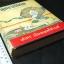พุทธวิปัสสนา โดย เสวตร เปี่ยมพงศ์สานต์ ปกแข็ง 320 หน้า พิมพ์ครั้งเเรก ปี 2505 thumbnail 2