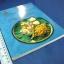 ตำรับอาหารชุดพิเศษ จัดพิมพ์โดย สมาคมศิษย์เซนต์โยเซฟ ในพระบรมราชินูปถัมภ์ หนา 149 หน้า ปี 2547 thumbnail 2
