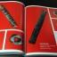 รวมสุดยอดตะกรุดทั่วไทย โดย พล.ต.อ.เพรียวพันธ์ ดามาพงศ์ ปกแข็งเล่มใหญ่ หนา 210 หน้า thumbnail 7