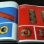 รวมสุดยอดตะกรุดทั่วไทย โดย พล.ต.อ.เพรียวพันธ์ ดามาพงศ์ ปกแข็งเล่มใหญ่ หนา 210 หน้า thumbnail 8