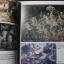 จิตรกรรมไทยประเพณีชุดวรรณกรรม โดย กรมศิลปากร หนา 195 หน้า ปี 2535 thumbnail 4