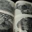 ชินกาลมาลีปกรณ์ มีเเผนที่ประกอบ กรมศิลปากร จัดพิมพ์เนื่องในการบูรณะโบราณสถาน อำเภอเชียงเเสน จ.เชียงราย หนา 215 หน้า พิมพ์ 1000 เล่ม ปี 2501 thumbnail 16