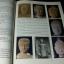 รวมบทความทางวิชาการ 72 พรรษา ศ.มจ.สุภัทรดิศ ดิศกุล โดย คณะศิษย์เเละนักโบราณคดี ต่างๆ หนา 512 หน้า ปี 2538 thumbnail 9