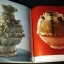 HISTORICAL RELICS UNEARTHED IN NEW CHINA by Foreign Language Press Peking . hardcopy 235 pages copyright 1972 thumbnail 8