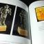 อุทยานประวัติศาสตร์ศรีเทพ โดย กรมศิลปากร หนา 200 หน้า ปี 2550 thumbnail 9
