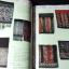 นิทรรศการ ผ้าเอเซีย มรดกทางวัฒนธรรม โดย สำนักงานวัฒนธรรมเเห่งชาติ เเละ มหาวิทยาลัยเชียงใหม่ หนา 248 หน้า พิมพ์ปี 2536 thumbnail 12