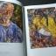 ผลงานศิลปกรรม ของ สันต์ สารากรบริรักษ์ (ศิลปินเเห่งชาติ สาขาจิตรกรรม) พิมพ์ 1000 เล่ม ปี 2552 thumbnail 8