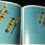 คู่มือเครื่องรางยอดนิยม โดย ศุภชัย เรืองสรรงามสิริ ปกแข็ง 519 หน้า ปี 2558 หนัก 3 ก.ก thumbnail 10