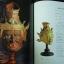 หัวโขน สมบัติศิลป์ แผ่นดินไทย ปกอ่่อน หนา 388 หน้า thumbnail 9