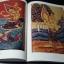 จิตรกรรมไทยประเพณี จิตรกรรมสมัยรัตนโกสินทร์ รัชกาลที่ 1 โดย กรมศิลปากร หนา 195 หน้า ปี 2537 thumbnail 7