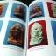 หนังสือ พระกำเเพง โดย ศรีสมุทร จัดพิมพ์เนื่องในงานพระราชทานเพลิงศพ พลเอก ทวีป บุญตานนท์ ปี 2546 thumbnail 14