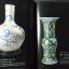 มรดกตกทอดและการเก็บรักษาศิลปะวัตถุโบราณ ของ พล.ต.อ. สันต์ ศรุตานนท์ หนา 344 หน้า พิมพ์ปี 2547 thumbnail 15