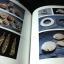 อุทยานประวัติศาสตร์ศรีเทพ โดย กรมศิลปากร หนา 200 หน้า ปี 2550 thumbnail 13