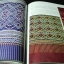 ผ้าทอพื้นเมืองในภาคเหนือ โดย กรมศิลปากร หนา 200 หน้า ปี 2543 thumbnail 3