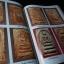 ประวัติสมเด็จพุฒาจารย์ โต พรหมรังสี และสมเด็จ เขา จ.ป.ร.(ถ้ำสิงโต) สระบุรี ปกแข็ง 200 กว่าหน้า ปี 2526 thumbnail 9