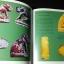คู่มือเครื่องรางยอดนิยม โดย ศุภชัย เรืองสรรงามสิริ ปกแข็ง 519 หน้า ปี 2558 หนัก 3 ก.ก thumbnail 8