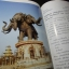 ชีวิตและผลงาน เล็ก วิริยะพันธุ์ จัดพิมพ์เป็นอนุสรณ์ในงานพระราชทานเพลิงศพ หนา 304 หน้า thumbnail 14