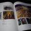 ที่ระลึกเนื่องในงานพระราชทานเพลิงศพ นายสวัสดิ์ ตันติสุข หนา 238 หน้า ปี 2552 thumbnail 5