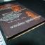 การฝังรากฐานพระพุทธศาสนา ลงที่บ้านคูบัว อ.เมือง จ.ราชบุรี สมัยพระเจ้าอโศกมหาราชถึงพระเจ้ากนิษกะ จาก พ.ศ.273-703 โดย พร้อม สุทัศน์ ณ อยุธยา ปกแข็ง 265 หน้า ปี 2511 thumbnail 2