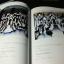 นิทรรศการศิลปกรรม เชิดชูเกียรติ อ.สน สีมาตรัง หนา 96 หน้า ปี 2550 thumbnail 9