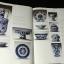 Chinese Ceramics .The New Standard Guide by HE LI ปกแข็ง 352 หน้า พิมพ์ปี 1996 หนัก 2.3 กก thumbnail 12