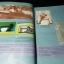 รถจักรเเละรถพ่วงประวัติศาสตร์ การรถไฟเเห่งประเทศไทย หนา 186 หน้า พิมพ์ 1000 เล่ม ปี 2533 thumbnail 6
